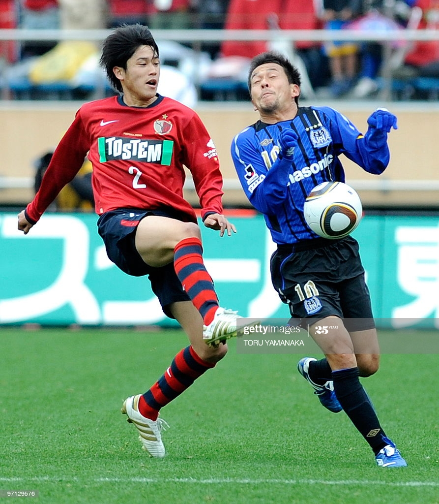 Kashima Antlers Vs Gamba Osaka Match Preview 23 08 2020 Gamba Osaka Blog In English